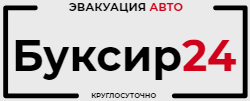 Буксир24, Люберцы Logo
